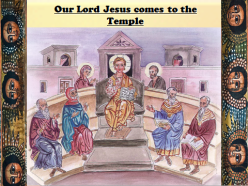 Our Lord Jesus